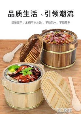木桶飯木桶餐廳飯桌盛飯小飯桶木桶蓋澆飯保溫桶餐-夜行依