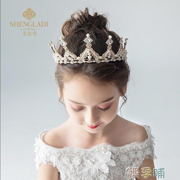 兒童皇冠兒童皇冠頭飾公主女童王冠水晶大發箍粉色