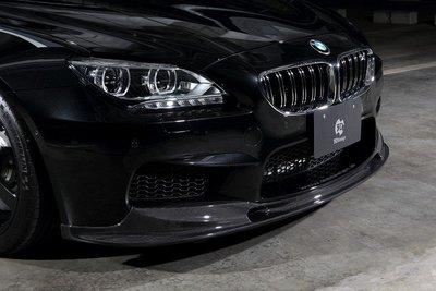 【樂駒】3D Design BMW F12 F13 F06 M6 日本 改裝 大廠 碳纖維 前下巴 carbon 擾流