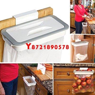 【菲兒】?Attach-A-Trash 掛式收納架垃圾 垃圾袋支架 廚房垃圾袋掛架~J2T37694
