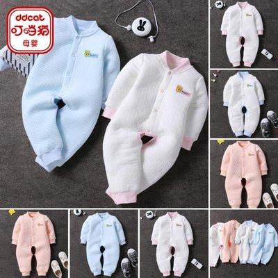 嬰兒冬裝新生兒保暖衣服男女寶寶長袖哈衣春秋爬服加厚夾棉連體衣