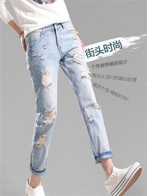 ღWild at Heartღ(現貨)Z6140#夏季寬松破洞水洗牛仔小腳褲