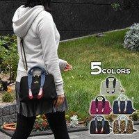 日本 Mis zapatos 2背手提 斜背 防水尼龍 美腿拉鍊款 尼龍包 斜背包 手拿包 貝殼包-桃紅色