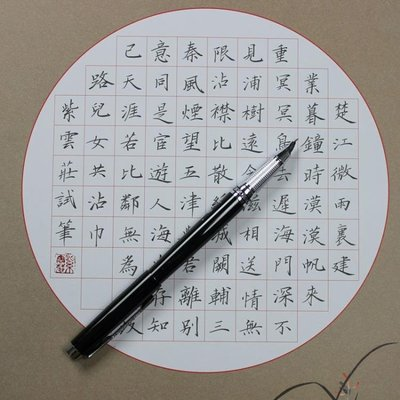 鋼筆 練字書法筆書法鋼筆美工筆學生專用硬筆書法筆