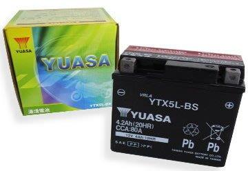 三立二輪  湯淺YUASA/GS 統力電池 機車電瓶 YTX5L-BS 自取價.只要500元