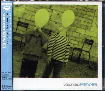 K - Freewheel - vorandra - 日版 - NEW