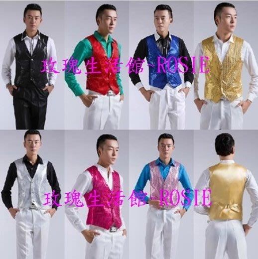【玫瑰生活館】~  男士亮片背心,彩色背心,主持人背心7色 預購