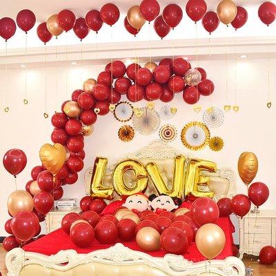 LIOU栗欧~婚房布置氣球裝飾結婚中秋浪漫創意求婚婚禮婚慶臥室裝飾鋁膜氣
