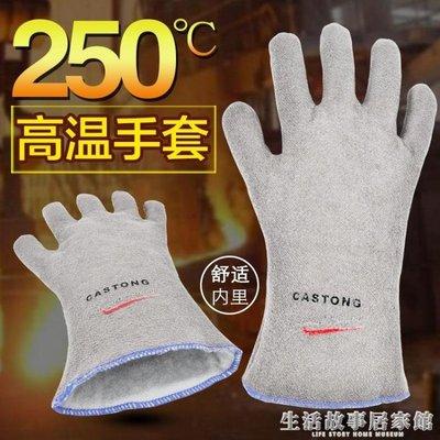 防高溫手套 隔熱手套五指靈活烤箱燒烤手套家用炒茶手套耐高溫工業級防燙手套