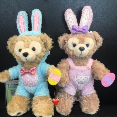 Rabi愛日貨代購 日本正版迪士尼復活節大學熊吊飾 現貨 達菲 雪麗玫可穿