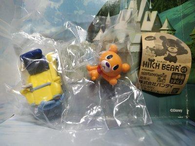 轉蛋系列-Hitch Bear 搭便車小熊扭蛋