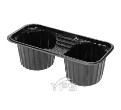 90口徑 二杯架(PET)黑 (置杯架/塑膠杯架/塑膠杯座/防倒杯架)