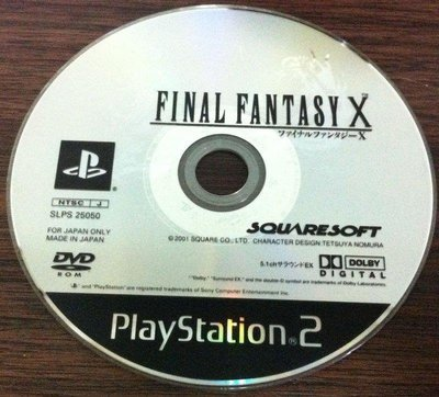 PS2 GAME_太空戰士10 FINAL FANTASY X~二手