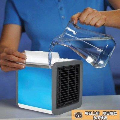 桌面空調微型迷你行動宿舍小空調制冷USB電風扇Desk Colder冷風機丸子妹妹7002