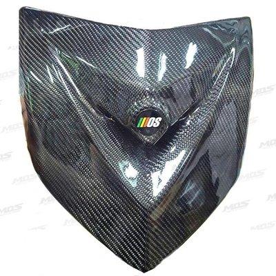 Hz二輪精品 勁戰三代 MOS 卡夢 碳纖維 大盾 三代勁戰 三代戰 卡夢大盾 碳纖維大盾 卡夢貼片 三代大盾
