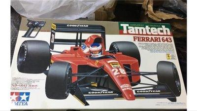 Tamiya 1/14 R/C F1 Tamtech Ferrari 643 full equipment kit brand 5