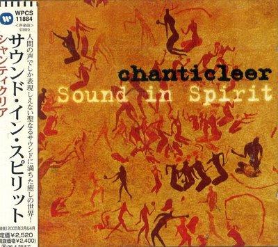 K - Chanticleer - SOUND IN SPIRIT - 日版 - NEW