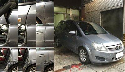 ☆久豆麻鉄☆ Opel Zafira 車款 適用 (風切套組) 隔音條 全車隔音套組 汽車隔音條 靜化論 公司貨