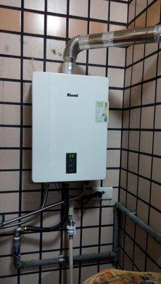 比修理更划算~林內牌RUA-C1600WF強制排氣型瓦斯熱水器1台~有(給)舊機送基裝~全新RUAC1600WF