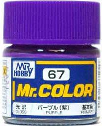 【GUNZE C67】硝基系油性漆 亮光紫 10ml (C-67 )