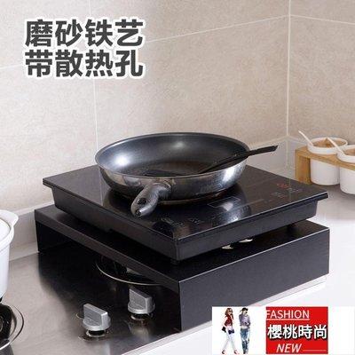 居家家廚房電磁爐置物架微波爐架台面微波爐架子放鍋架烤箱收納架【櫻桃時尚】