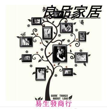 【易生發商行】幸福樹 墻貼相片墻組合照...