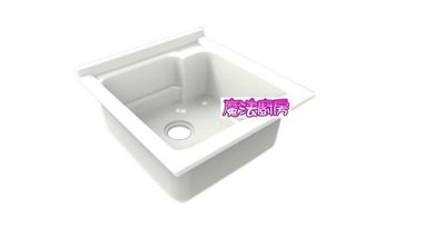 魔法廚房*台製人造石白色洗衣台陽洗台水槽U-570 單水槽 附活動式洗衣板 不含櫃體龍70*51CM 通過SGS檢驗合格