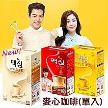 韓國Maxim 麥心摩卡/原味/白金 咖啡 (單包)  [KO8801037006391]健康本味