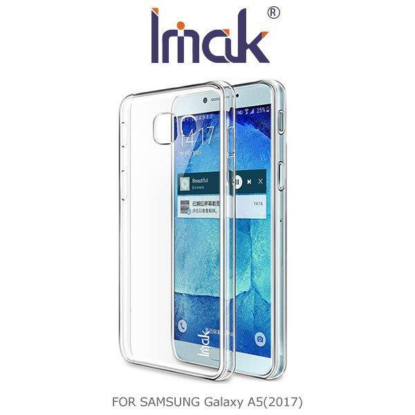 *PHONE寶*IMAK SAMSUNG A5(2017) / A7(2017) 羽翼II水晶保護殼 加強耐磨 透明保護