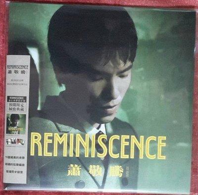 網路之音【蕭敬騰 / Reminiscence【復古黑膠設計版】CD】全新未拆~下標=結標!!