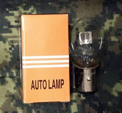 VESPA 木瓜燈 木瓜燈泡 B35 BA20D 12V 35W/35W