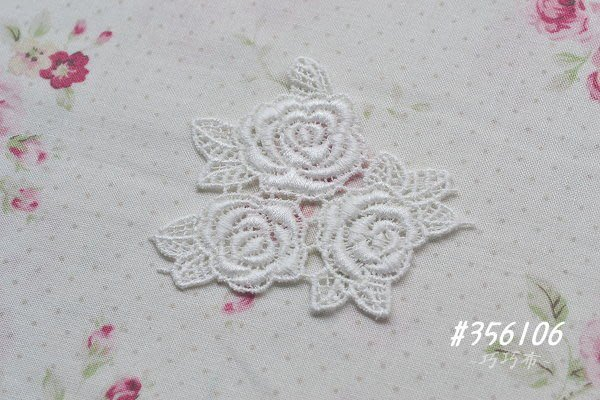 *巧巧布拼布屋*日本進口~#356106白色玫瑰蕾絲花片 / 拼布包裝飾 / 拼布材料