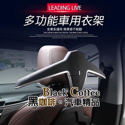 黑咖啡。TOYOTA 車用 衣架 掛架...