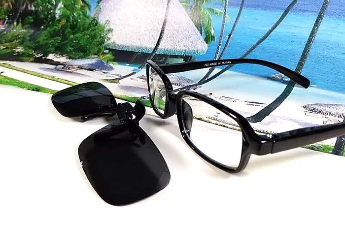 天王星 偏光太陽眼鏡夾片 小型方款 34MM 掛式太陽眼鏡 輕巧 偏光夾片/ 夾式太陽眼鏡 今夏必備 開車 休閒必備