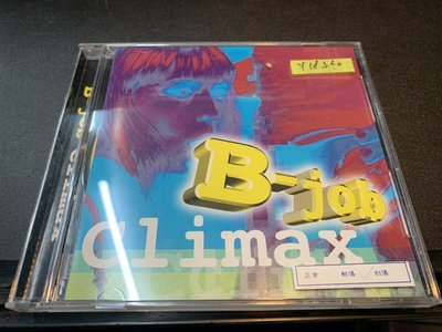 *還有唱片行*B JOB / CLIMAX 二手 Y18360