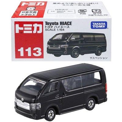 【3C小苑】TM 113A5 102786 麗嬰 日本 TOMICA 多美小汽車 Toyota 豐田 Hiace 禮物