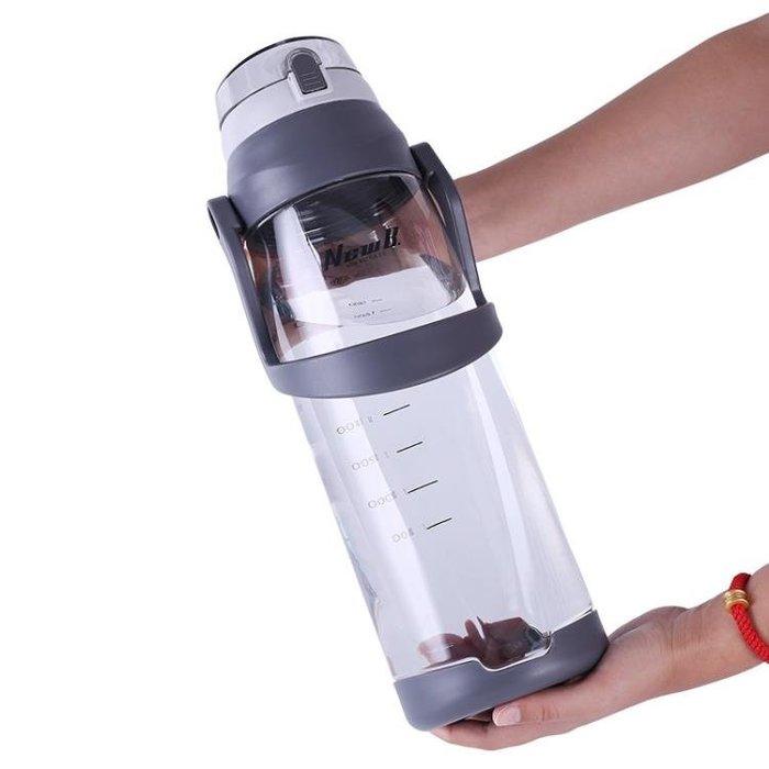大容量水瓶便攜塑料水杯2000ml太空杯