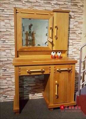 [紅蘋果傢俱] L3-1 化妝台  100%台灣製造 客制 原木實木 書架 邊櫃 收納櫃 地櫃  黃花梨 黃檀