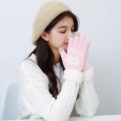 針織手套女冬季加絨保暖學生可愛韓版卡通...