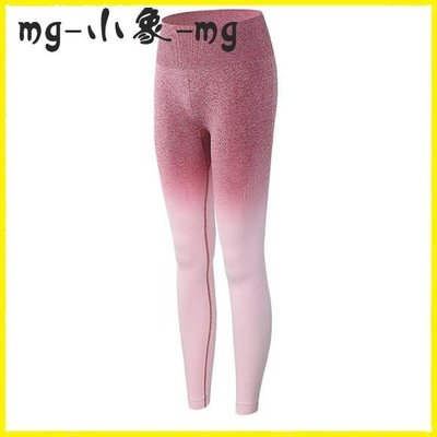 瑜伽健身褲  漸變彈力緊身顯臀提臀褲運動速干翹臀褲