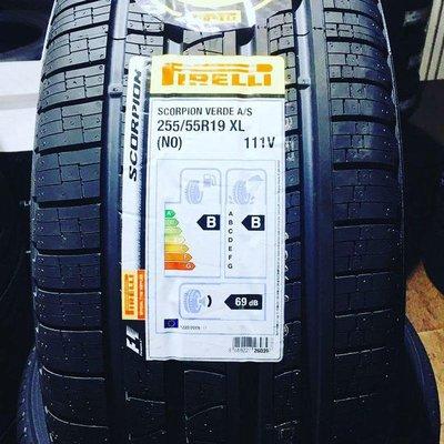 【員林 小茵 輪胎 舘】倍耐力 SC-VERDR 235/60-18 兼具省油、環保、舒適之特性