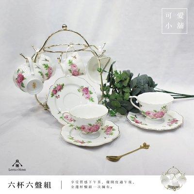 ( 台中 可愛小舖 )六杯六盤組 兩款 金杯架 浮雕 金邊 下午茶 點心 杯盤組