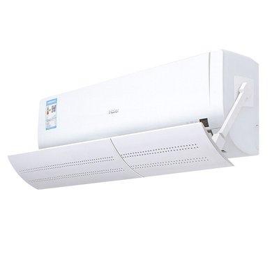 冷氣擋風板空調擋風板防直吹遮風隔風擋板壁掛式掛機通用出風口防風罩免安裝