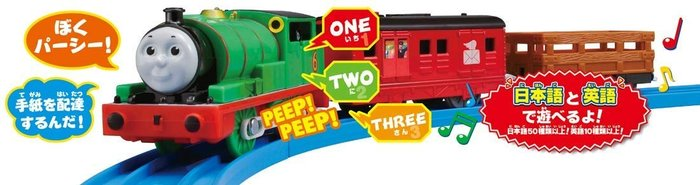 PLARAIL湯瑪士小火車6號 培西 說英文 音樂_61767日本TOMY多美火車 永和小人國玩具店