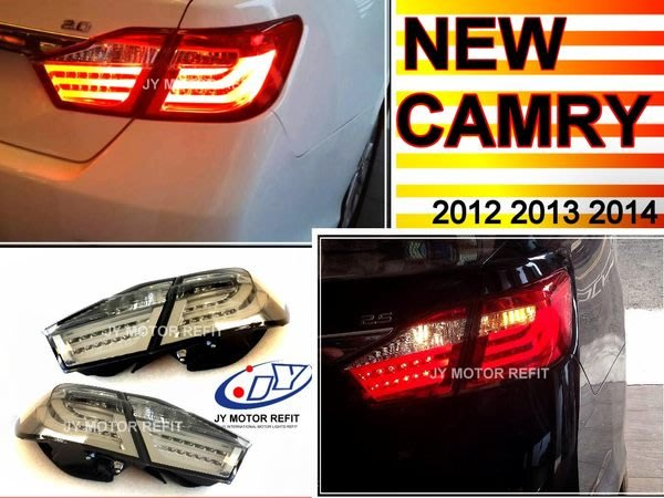 ☆小傑車燈☆ 不打烊  NEW CAMRY 7代 camry 2012 2013 年 三線 光柱 燻黑 LED 尾燈