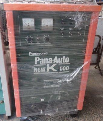 CO2電焊機500a/CO2焊機/co2/電焊機/co2焊機/焊師傅有限公司/焊師傅/CO2氣體保護焊機