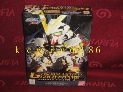 東京都-SD鋼彈-BB戰士-GUNDAM ASTRAY GOLD FRAME 異端鋼彈金色機 (NO:299) 現貨