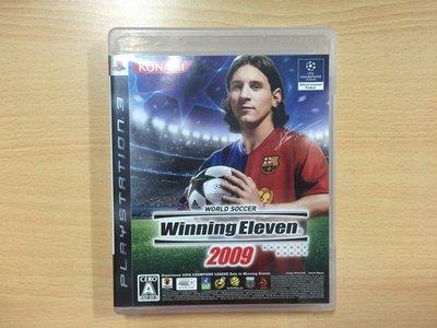 【飛力屋】PS3 Winning Eleven 2009 世界足球競賽2009 純日版 盒書完整 O39