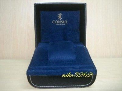 :: NiKo HoUsE ::【CONSUL】原廠錶盒