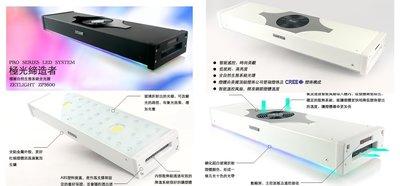 *海葵達人*ZETLIGHT [ZP3600 (144W)] 專業海水LED 節能省電燈 (附調整遙控器)  *免運*